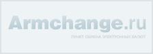 [ru_RU:]Armchange.ru[:ru_RU]