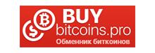 Buy-bitcoins.pro